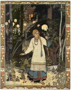 Die schöne Wassilissa, Märchenbilder von Iwan Bilibin