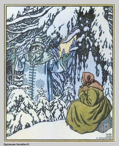 Illustration von Iwan Bilibin zu dem russischen Märchen Väterchen Frost
